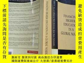 二手書博民逛書店FINANCING HIGHER罕見EDUCATION IN A