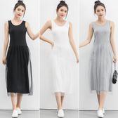 【免運】新品夏款莫代爾連身裙打底裙修身吊帶長裙內搭拼接網紗裙背心裙