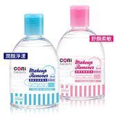 Coni beauty 舒顏柔敏/潤顏淨漾卸妝水 300ml【BG Shop】2款可選