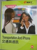【書寶二手書T1/語言學習_ZIR】eTALK新世代英語輕鬆學系列(進階篇)第4冊 : 交通與通訊_布儒杰