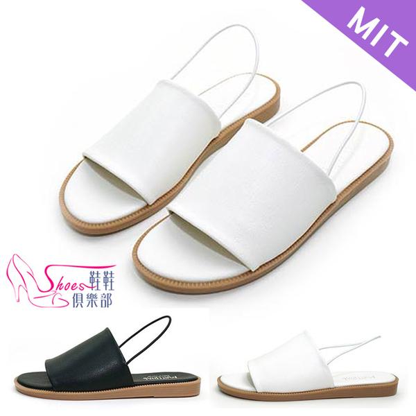 涼鞋.台灣製MIT素面質感平底涼鞋.黑/白【鞋鞋俱樂部】【028-1022】