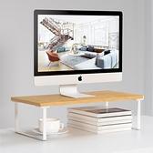 熒幕架 木質電腦增高架辦公室台式顯示器支架桌面收納置物架屏幕底座托架【幸福小屋】