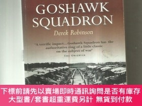 二手書博民逛書店GOSHAWK罕見SQUADRON (蒼鷹中隊)Y4018 Derek Robinson Da Capo Pr