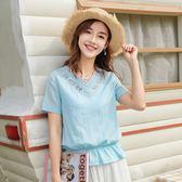 【初色】刺繡V領鏤空純色上衣-藍色-93444(M-2XL可選)