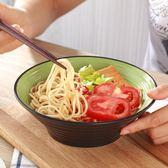 【新年鉅惠】4只套裝陶瓷面碗拉面碗日式和風斗笠碗加厚快餐具家用大號湯面碗