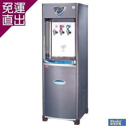 普德Buder BD-1073 冰冷熱 三溫飲水機 (普德原廠公司貨) 台灣製造【免運直出】