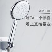 麥網手持淋浴花灑噴頭家用熱水器蓮蓬頭加壓淋雨套裝沐浴花酒增壓 LannaS