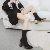網紅靴子女2019秋冬新款尖頭短筒彈力襪靴百搭粗跟瘦瘦靴高跟短靴 伊衫風尚