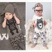 嬰兒短袖套裝  短袖上衣+長褲二件式童裝 SK160 好娃娃
