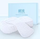 10片裝!紗布尿布棉質新生嬰兒100%全棉用品可洗尿片介子寶寶戒子芥子紙尿褲推薦
