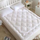 床墊 2018新款棉花墊被棉絮床墊單人床棉花褥子1.5米床zzy4102『伊人雅舍』