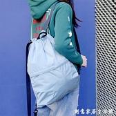 BOTTA DESIGN單雙肩背包女大容量防水輕便抽繩束口手提包北歐系列 創意家居
