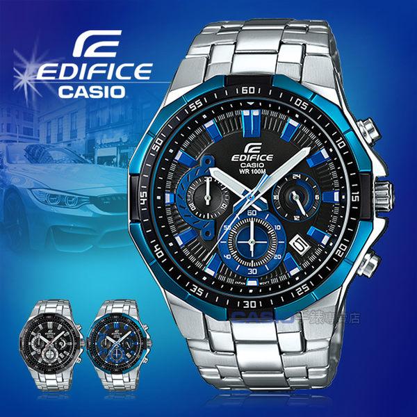 CASIO 卡西歐 手錶專賣店 EDEFICE EFR-554D-1A2 男錶 不鏽鋼錶帶 秒錶 100米防水 一觸式3倍扣 日期顯示