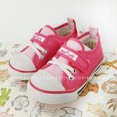 台灣製  小童 private sport 基本款帆布鞋《7+1童鞋》A515粉色