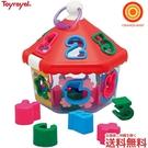 Toyroyal 樂雅 新家屋益智盒/兒童玩具/益智玩具