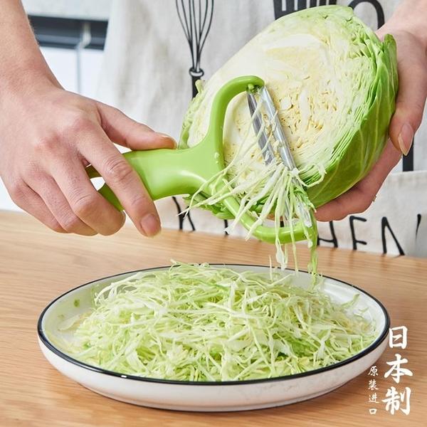 切菜機 日本進口多功能包菜刨絲器蔬菜甘藍切絲器不銹鋼切菜器馬鈴薯削皮器【幸福小屋】