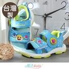 男童鞋 台灣製碰碰狐卡通正版閃燈運動涼鞋 電燈鞋 魔法Baby