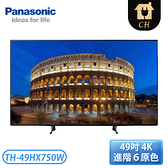 [Panasonic 國際牌]49型 六原色4K智慧聯網顯示器 TH-49HX750W