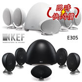 【  】英國KEF E305 家庭影院揚聲器系統六件式黑白兩色 貨