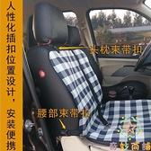 寵物車載墊前排安全座椅套雙層防臟防抓車墊【奇妙商鋪】