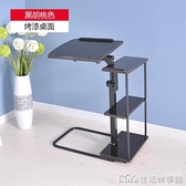 筆記本電腦桌床上用摺疊書桌邊桌台式機可行動調節升降 書架花架置物架 NMS生活樂事館