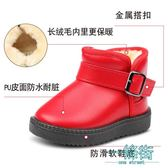 兒童雪地靴女童短靴防水加絨男童棉鞋防滑寶寶保暖加厚棉靴春鞋子【一條街】