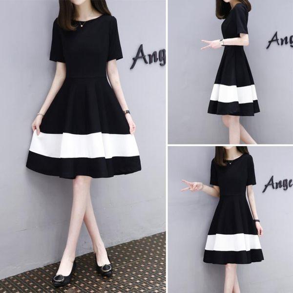 洋裝 顯瘦大碼黑白拼接中長款時尚氣質A字連身裙 巴黎春天