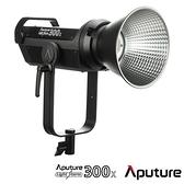 【南紡購物中心】Aputure 愛圖仕 LS 300X 雙色溫聚光燈/V-mount