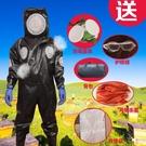 馬蜂服防蜂衣全套透氣馬蜂服專用加厚帶風扇15孔胡蜂連體衣防蜂服【快速出貨】