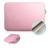 筆電包 珍酷美筆記本電腦包內膽包13.3/14/15.6寸適用macbook包【快速出貨八折搶購】