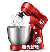 廚師機和面機家用全自動揉面小型商用面粉攪拌器活面打面機鮮奶機 220V NMS陽光好物