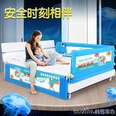 床護欄嬰幼兒童床圍欄寶寶防摔防護欄1.8米2米大床擋板通用床圍欄igo 美芭