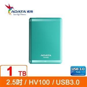 【台中平價鋪】全新 ADATA 威剛 HV100 1TB(藍) USB3.0 2.5吋行動硬碟 公司貨