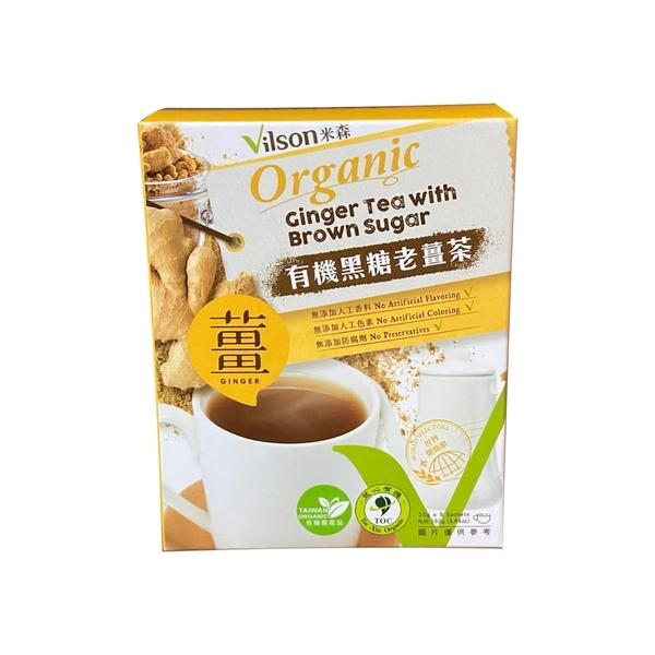 【米森】有機黑糖老薑茶(20g*8包/盒)
