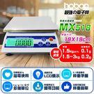 秤 磅秤 電子秤 料理秤【熱銷機種】 MX-518計重桌秤 支援台兩 【3Kg X0.2g】
