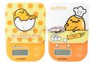 日本㊣蛋黃哥-磅秤【HAiR美髮網】