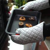 長銀隔熱手套 加厚烤箱微波爐手套防燙  棉布耐高溫手套 2只  極有家