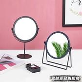 化妝鏡 化妝鏡臺式少女心ins宿舍桌面便捷女家用臥室梳妝鏡可旋轉公主鏡 風馳
