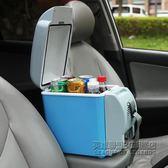 車載冰箱車家兩用汽車用小冰箱家用宿舍冷凍冷藏迷你車用冷暖箱 IGO