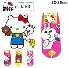hello kitty x line friends 凱蒂貓  熊大 兔兔 MIT台灣製 直板襪 短襪 帆船襪