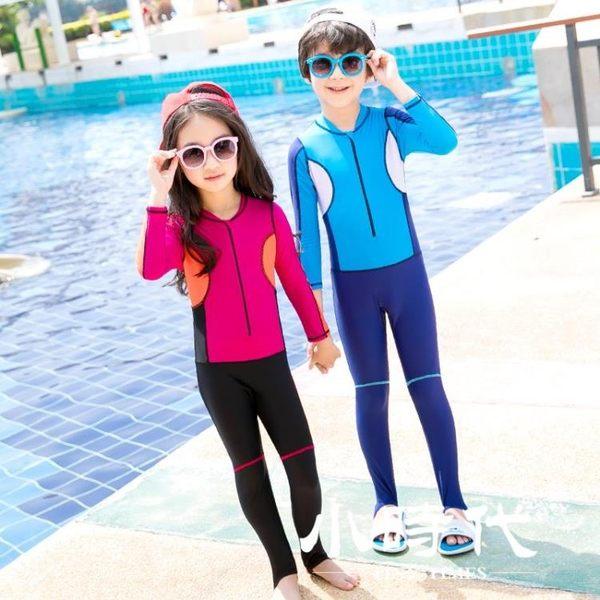 兒童泳衣 連體中大童寶寶游泳衣長袖水母潛水服沖浪服浮潛游泳裝備