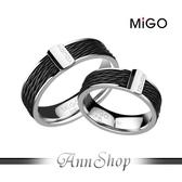 【米格MiGO‧TOUCH白鋼戒指】【單個】情人/情侶對戒