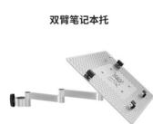 液晶顯示器支架 雙臂頭連接頭單屏雙臂支頭節省空間
