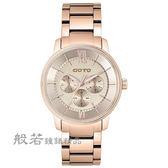 GOTO 精品時尚手錶-玫瑰金