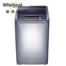 免運費+基本安裝 Whirlpool 惠而浦 7公斤 不鏽鋼抗菌槽 定頻 直立式洗衣機 WM07GN