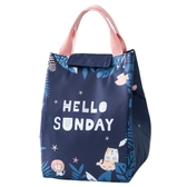 便當袋飯盒手提包保溫袋鋁箔加厚大號大容量便當袋手提包可愛帶飯的袋子 免運快出