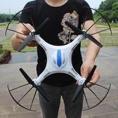 無人機四軸飛行器遙控飛機耐摔無人機高清航拍飛行器航模直升機玩具男孩igo 貝芙莉女鞋