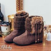 靴子 絨毛假襪子內增高平底短靴-Ruby s 露比午茶
