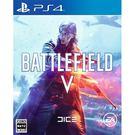 【預購】PS4 戰地風雲 V 戰地風雲 5 (中文版) 預計11.20上市