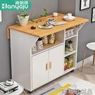 日式折疊餐桌簡約小戶型伸縮餐桌可移動餐桌...